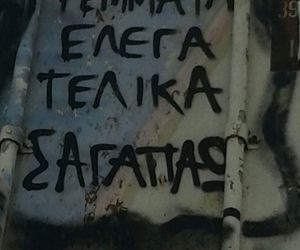 greek quotes love image