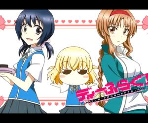 anime and d-frag image