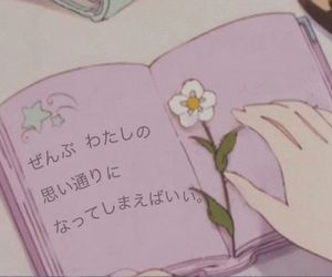 book, kawaii, and フェアリー image