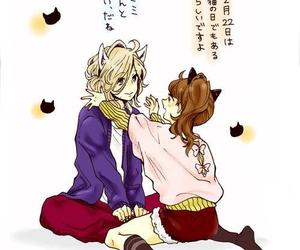 aishiteru, trie, and anime image