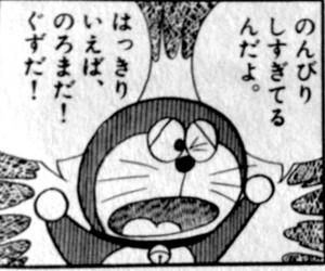 anime, black&white, and doraemon image
