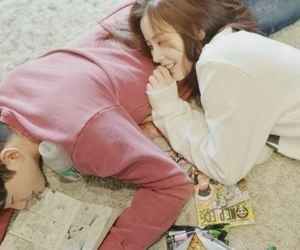 couple ulzzang and love image
