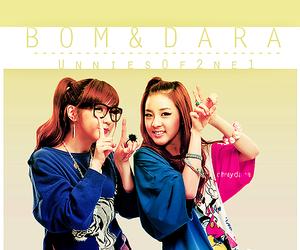 2ne1, bom, and dara image