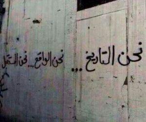 عربي, صور, and كلام image