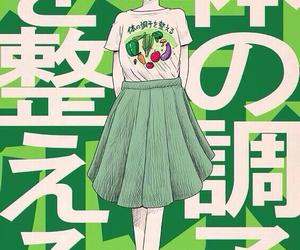 Image by ✞ むろまちちゃん ✞