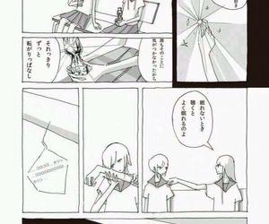 word and ゆめかわいい image