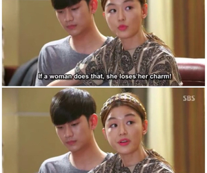 qoutes, typography, and kdrama image