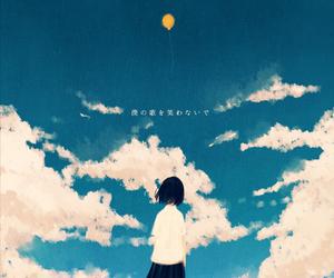 girl, sky, and anime image