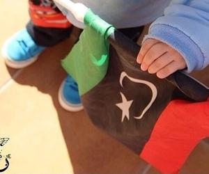 Libya, rema, and قلبي image
