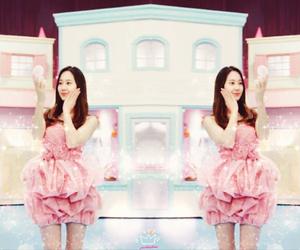 f(x), krystal jung, and jung soo jung image