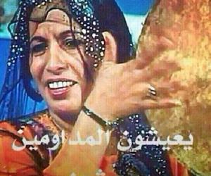 funny, حياة الفهد, and عربي image