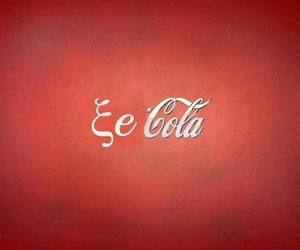 greek, cola, and greek quotes image