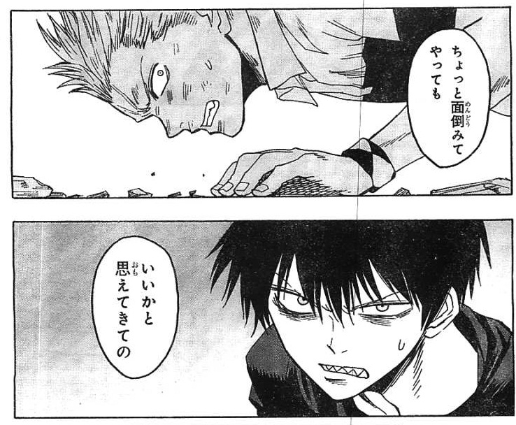 wolf, staz, and blood lad image