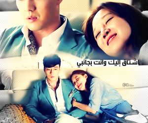 Korean Drama, romance, and kdrama image
