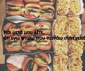 food, greek quotes, and quotes image