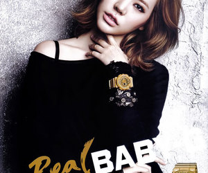 Sunny and real baby-g image