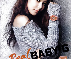 snsd, real baby-g, and sooyoung image