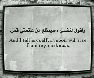arabic, moon, and Darkness image