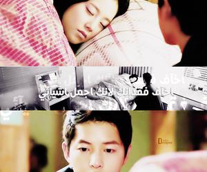 Korean Drama, kdrama, and moon chae won image