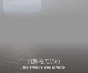silence, pale, and grunge image