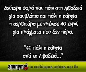 text and greek quotes image