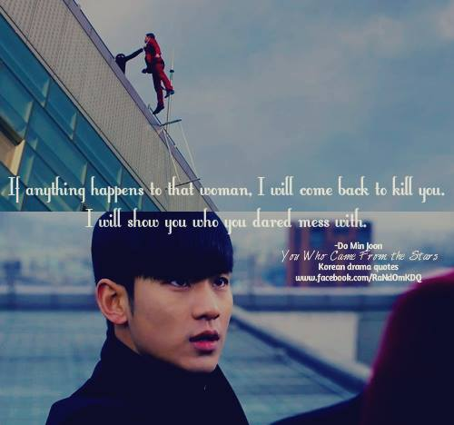 You Who Came From The Stars Quotes Pw Navi