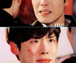 Korean Drama, kdrama, and lee jong suk image