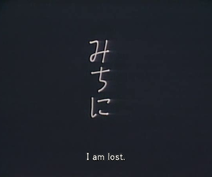 lost, quote, and japanese image