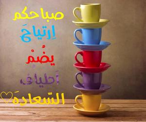 twitter, حب, and أحبك image