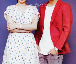 park shin hye, jung yong hwa, and heartstring image