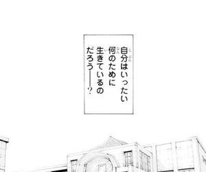 文字, 病み, and ことば image