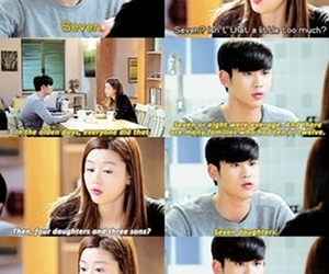 babies, funny, and you came from the stars image