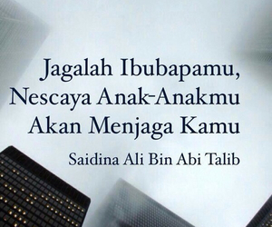 islamic quote, sayang, and anak image