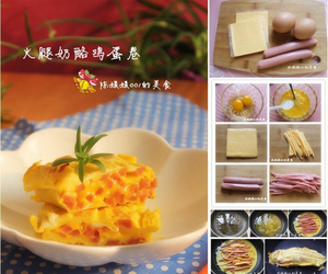 food., egg., and cheese. image