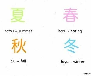 japanese, fall, and seasons image