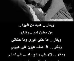 غيره and بغار image