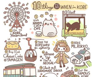 japan, kobe, and kawaii image
