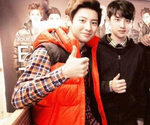 exo planet, exo k, and chanyeol image