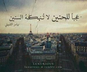 paris, city, and nostalgia image