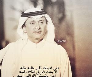 عبدالمجيد عبدالله image