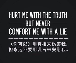 lies, quotes, and life image
