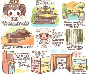 japan, kyoto, and kawaii image