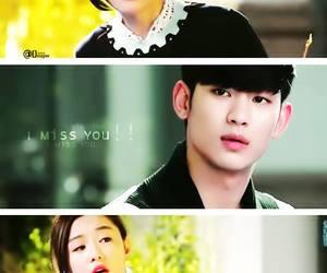 Korean Drama, kdrama, and jun ji hyun image