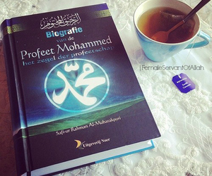 book, knowledge, and islam image