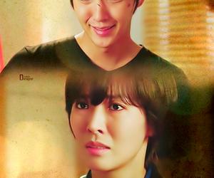 Korean Drama, lee jun ki, and two weeks image