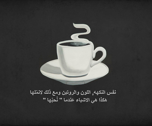 coffee and عربي image
