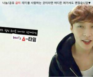exo, yi xing, and exo showtime memories image