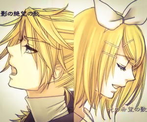 synchronicity and rin y len kagamine image