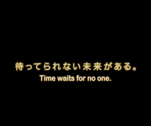 quotes, time, and japanese image