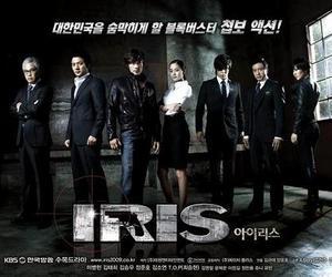 iris dorama image
